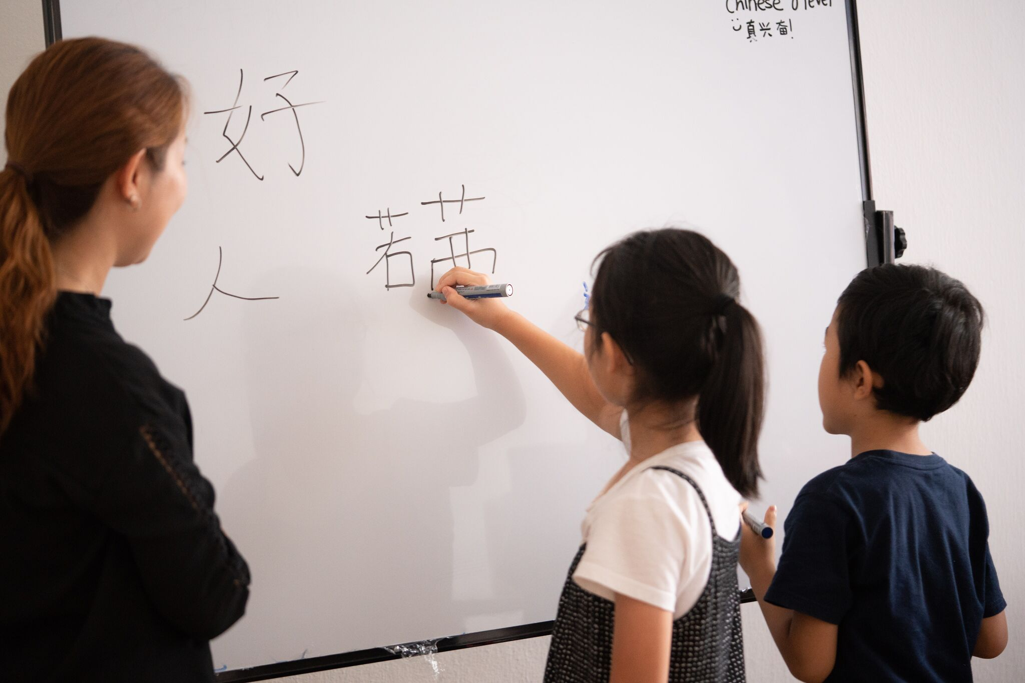 Learning Chinese on the Whiteboard