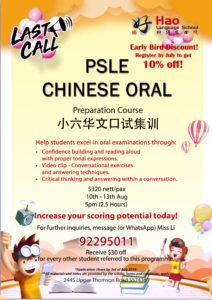 PSLE Oral Preparation Course!