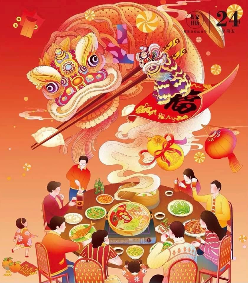 CNY Eve Reunion Dinner