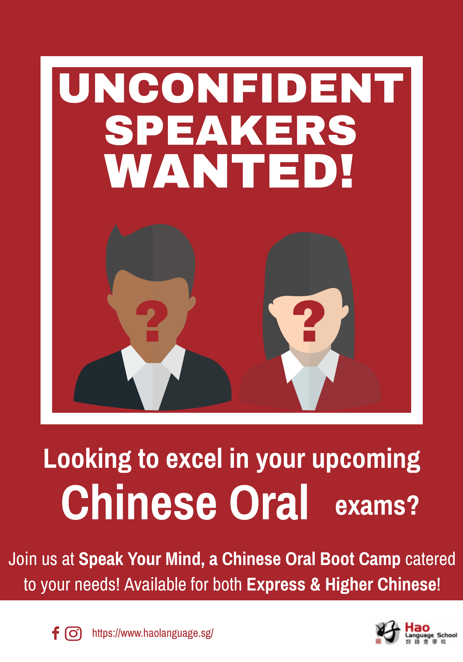 June Holiday Special Programmes: Express & Higher Chinese Oral Boot Camp