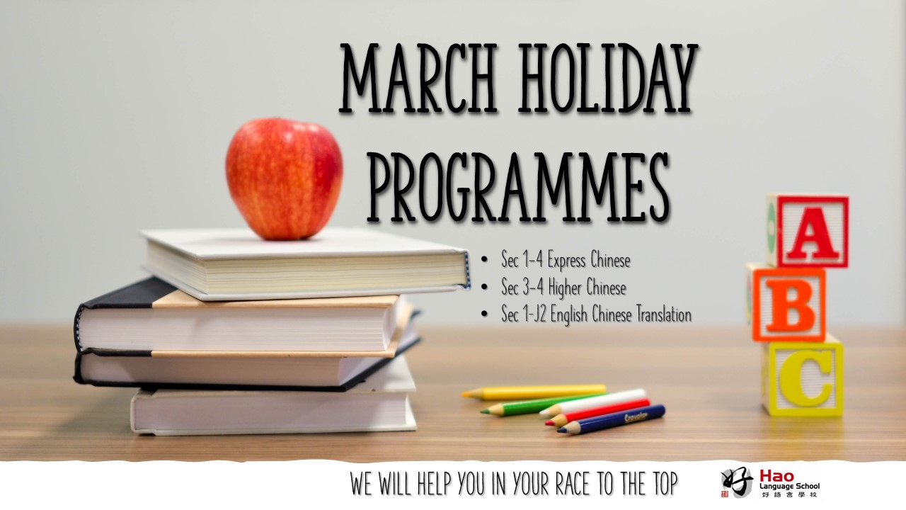 March Holiday Programmes