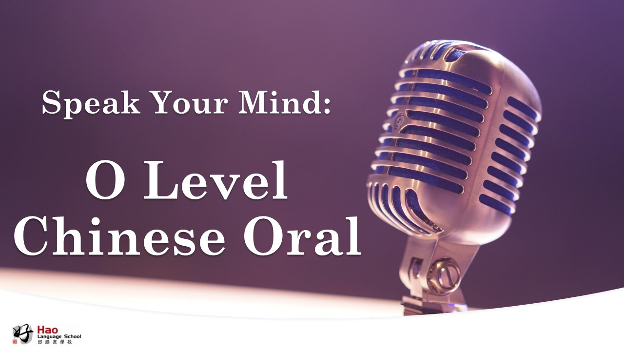 O Level Express Chinese Oral