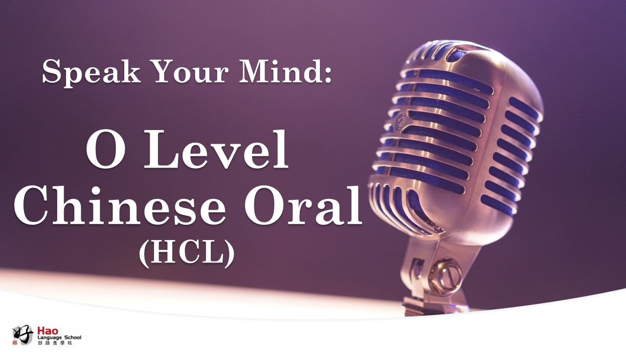 O Level Higher Chinese Oral
