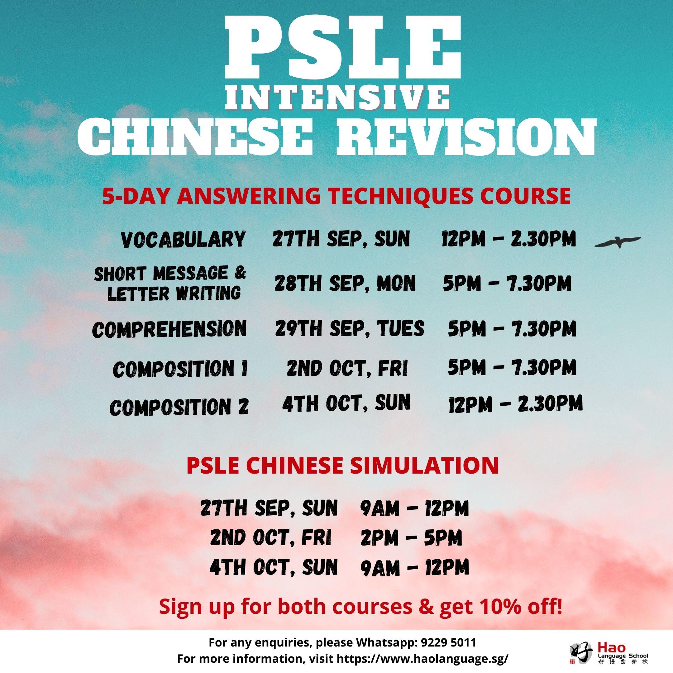 PSLE preparation course 2020
