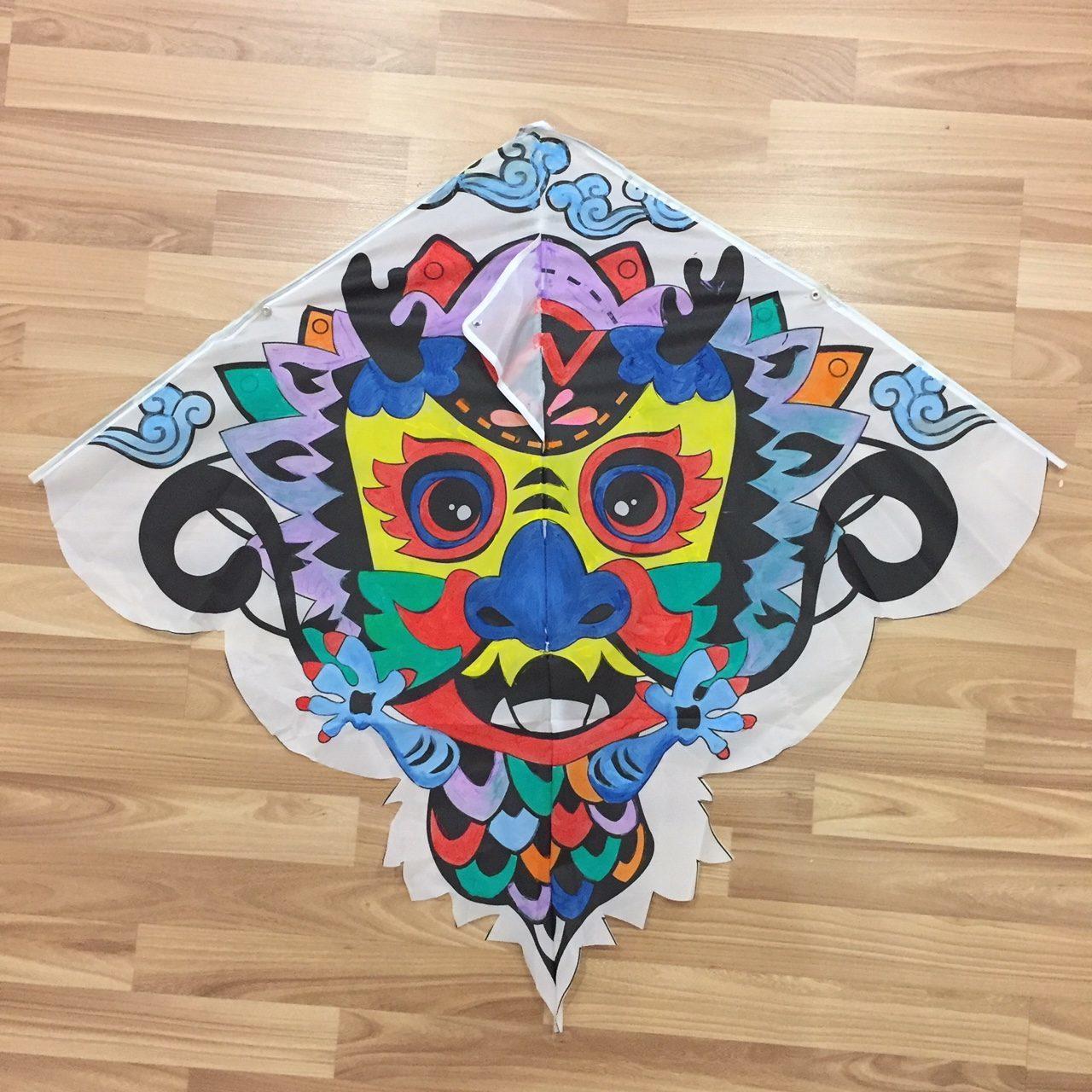 Kite Painting Exemplar